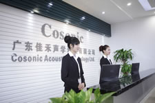 Dongguan Cosonic identified as high-tech enterprises in Guangdong Province